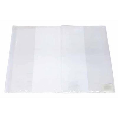 Couvre cahier Haute Qualité 240 x 320 mm